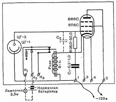 Схема фотоэлектрического реле.