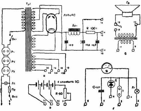 ...выпрямительного устройства б - схема включения громкоговорителя, в...