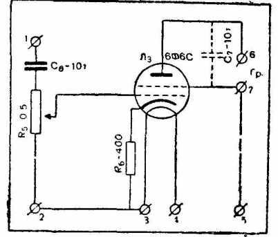 Для подключения громкоговорителя на панели установлены гнезда.  Рис. 60.  Схема усилителя низкой частоты...