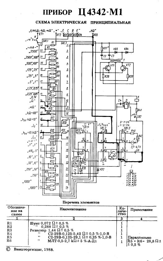 Монтажна схема прибора ц4342 технологические схемы