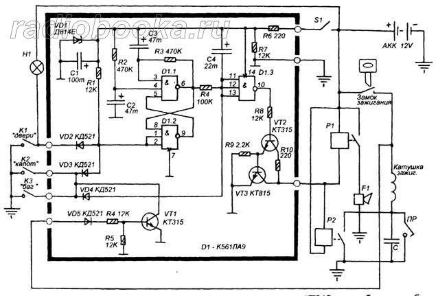 Схема охранного устройства и
