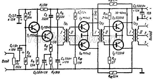 Схема десятиваттного усилителя