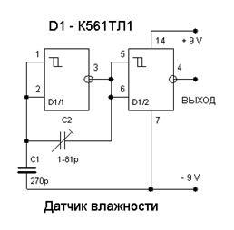http://radiocon-net.narod.ru/page30/watercontrol.GIF