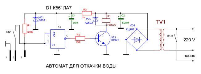 http://radiocon-net.narod.ru/page30/autopumph.GIF