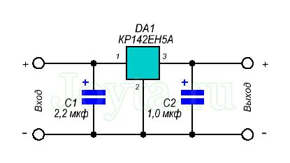 КР142ЕН5А схема включения типовая