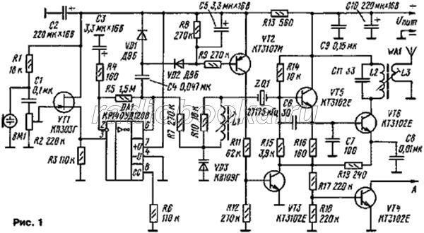 Схема передатчика приведена на