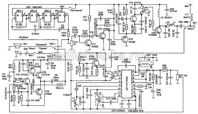схема радиостанции AM с