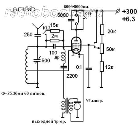 Схема трансивера на 6П3С
