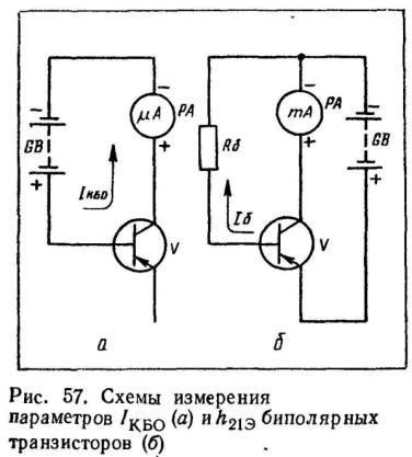 Схемы испытателей биполярных транзисторов