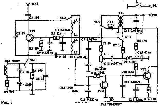 Радиостанция диапазона 144146 Мгц на транзисторах
