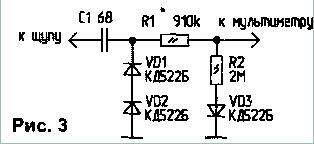 Радиостанция с амплитудной модуляцией