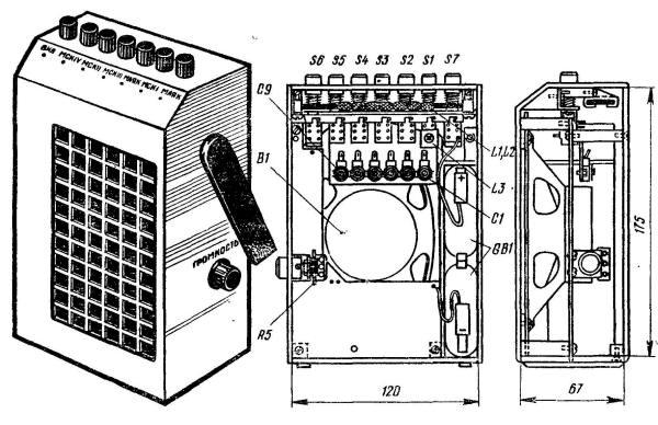 Портативный приемник на двух микросхемах