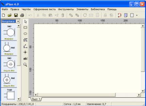 Rusplan - отличная программа для рисования схем (рекомендуем) .