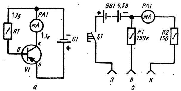 б — принципиальная схема