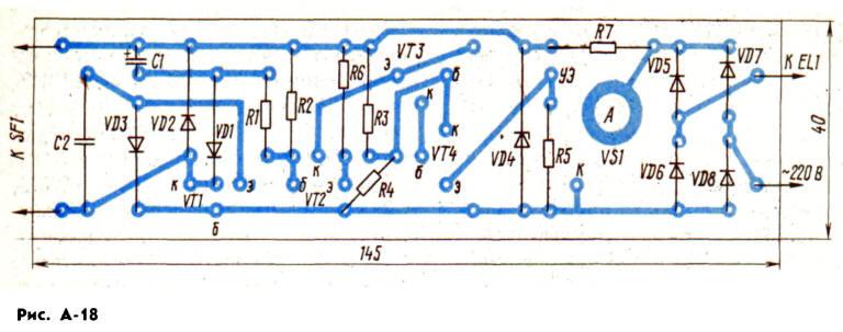Схемы автоматов включения освещения