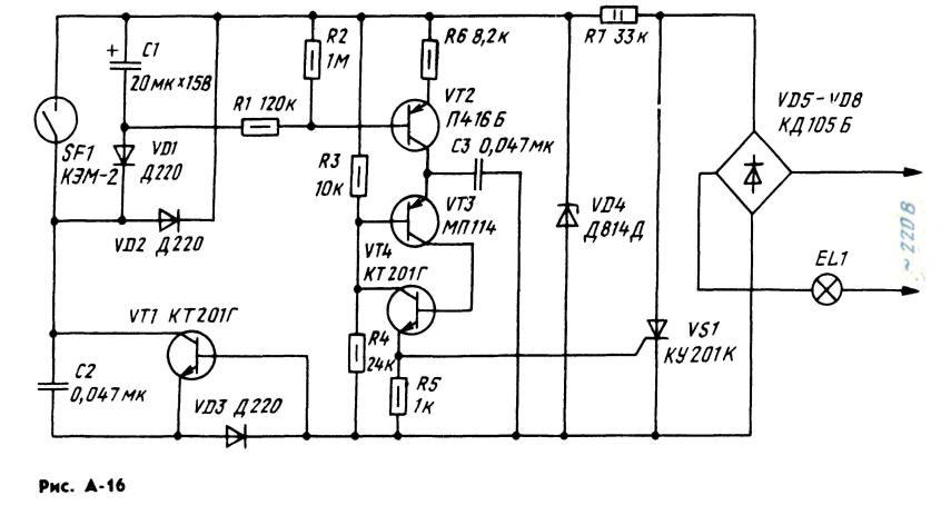 зарядное устройство рассвет км14 инструкция