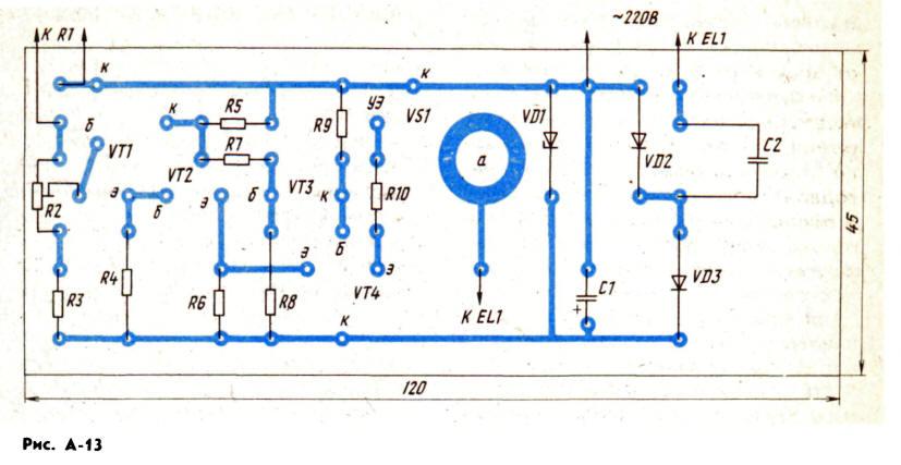 Схемы автоматов включения