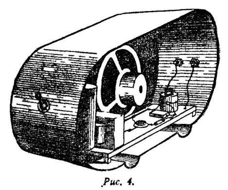 Простой приемник на полупроводниковом триоде