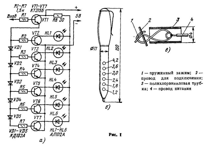 Схема вольтметра на