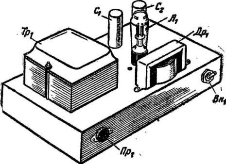 Двухполупериодный кенотронный выпрямитель