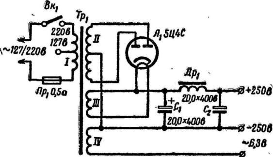 двухполупериодный - Уголок конструктора.