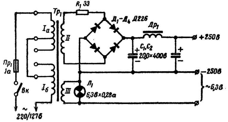 Двухполупериодный выпрямитель на полупроводниковых диодах