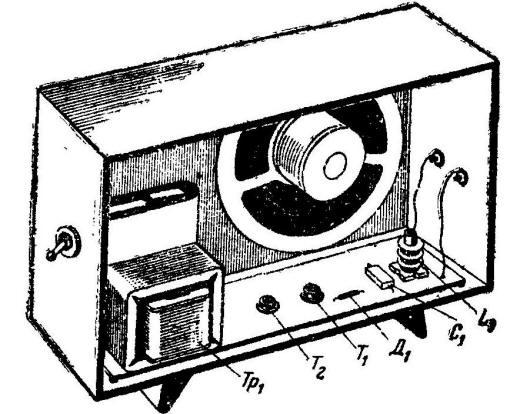 Эфирная радиоточка на двух транзисторах
