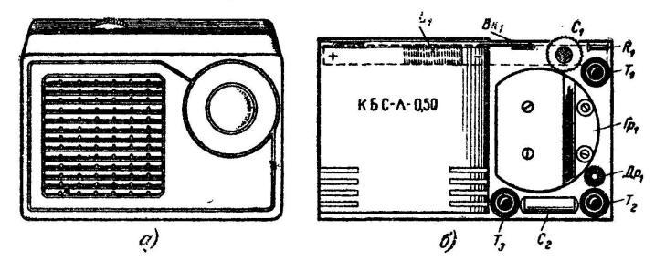 Малогабаритный приемник на трех транзисторах
