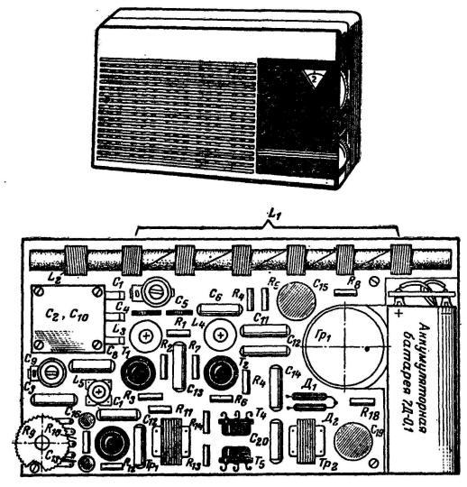 Супергетеродин на пяти транзисторах