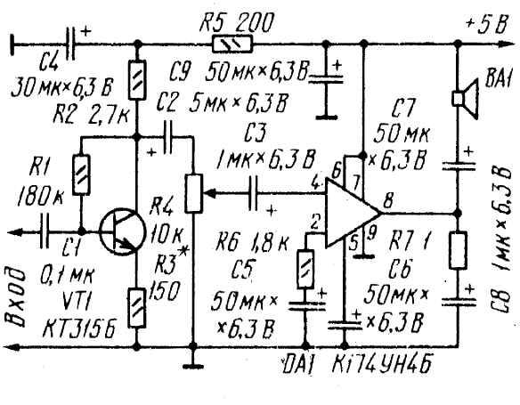 Усилители для миниатюрных приемников на К174УН4Б