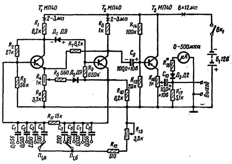 Ваз 21213 схема.  Структурные схемы ключевых генераторов 7 4 переключение пар транзисторов vt1 vt3 и vt2 vt4 в...