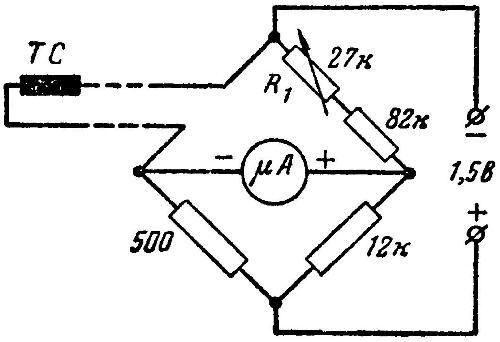 Простой электротермометр