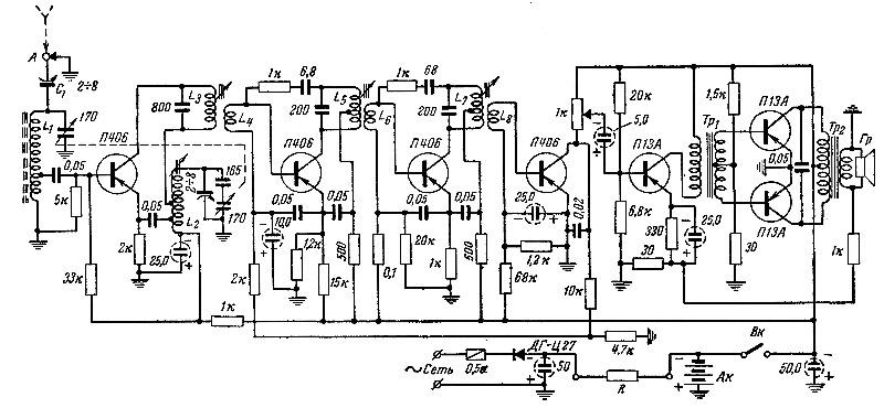 Портативный супергетеродинный приемник на семи транзисторах