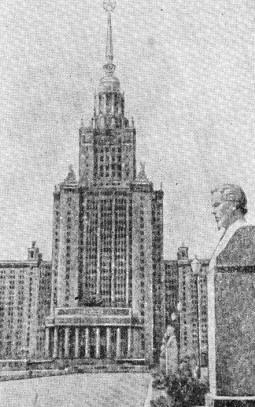 История и значение радио. Александр Степанович Попов