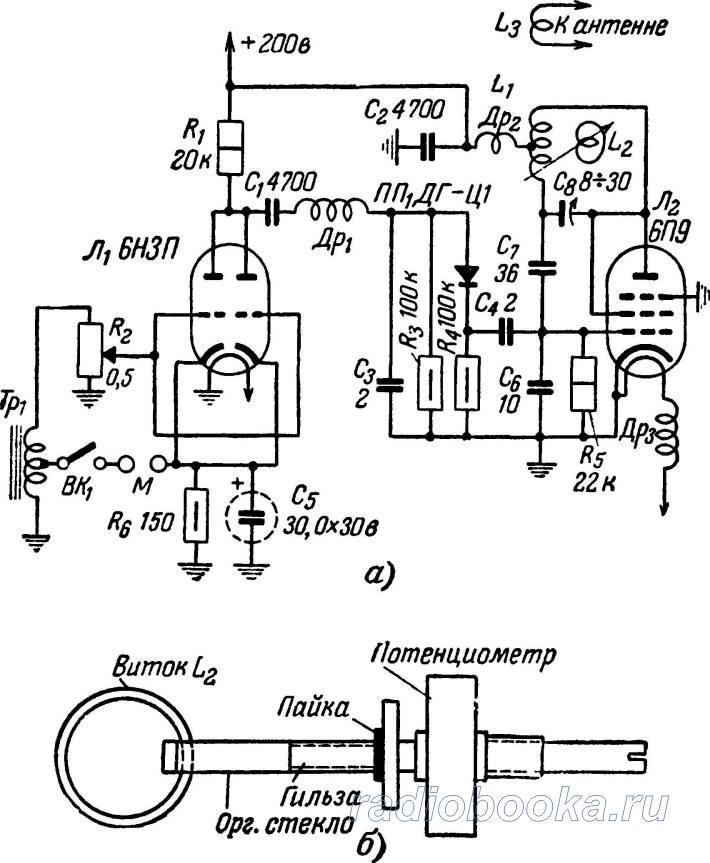Схема простого передатчика на