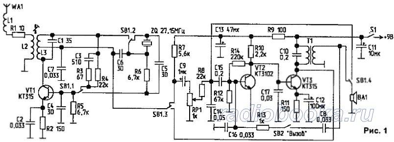 """Схема радиостанции """"уоки-токи"""""""