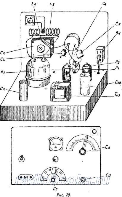 Ламповый передатчик на 28-30 мгц с частотной модуляцией мощностью 10-15 вт