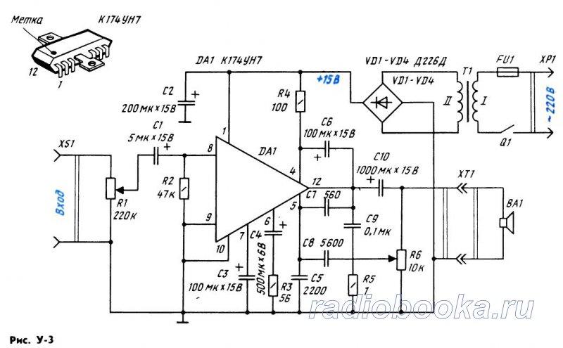 Как сделать усилитель на микросхеме к174ун7