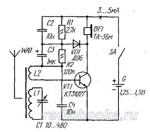 Схема рефлексного приемника на одном транзисторе.