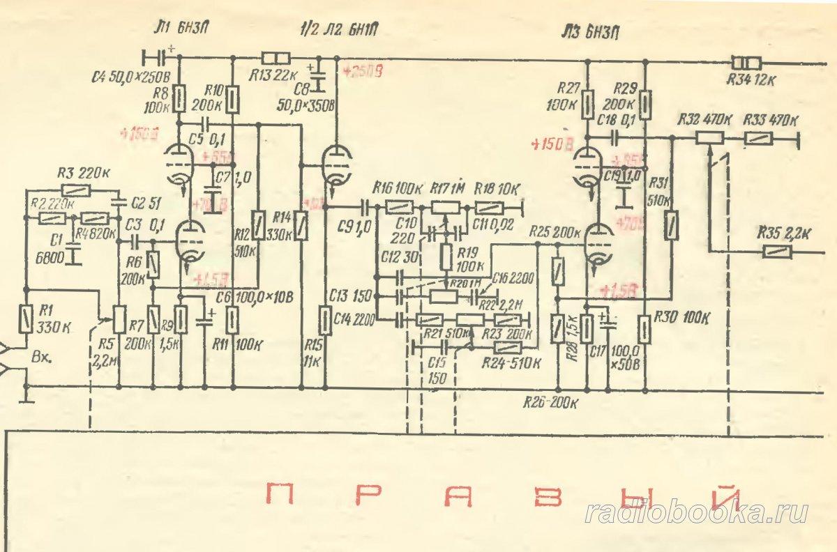 схема двухтактного усилителя на 6п3с