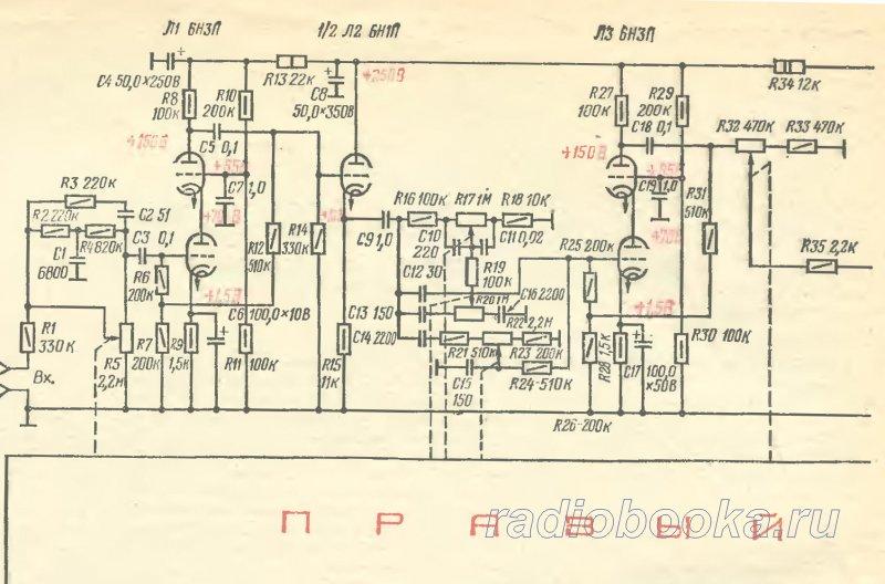 Принципиальная схема усилителя (1 канал)