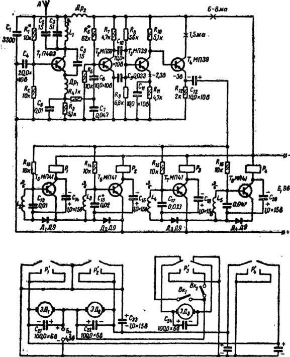 Схема приемной аппаратуры