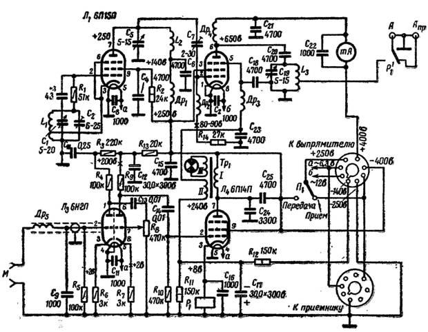 Схема задающего генератора.