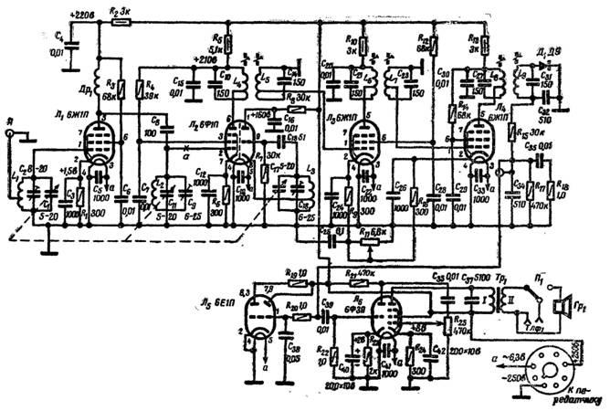 Схема приемника УКВ