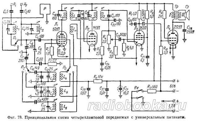 из рамки Р и конденсатора