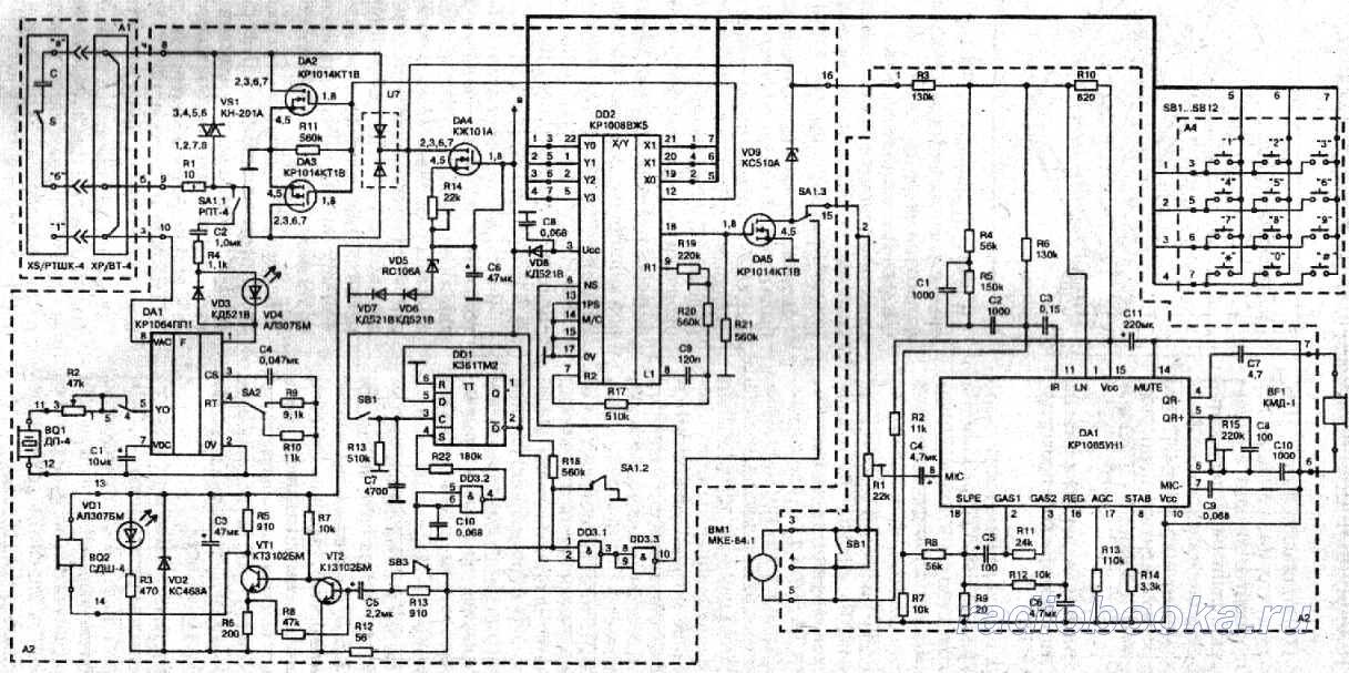 Схема ТА