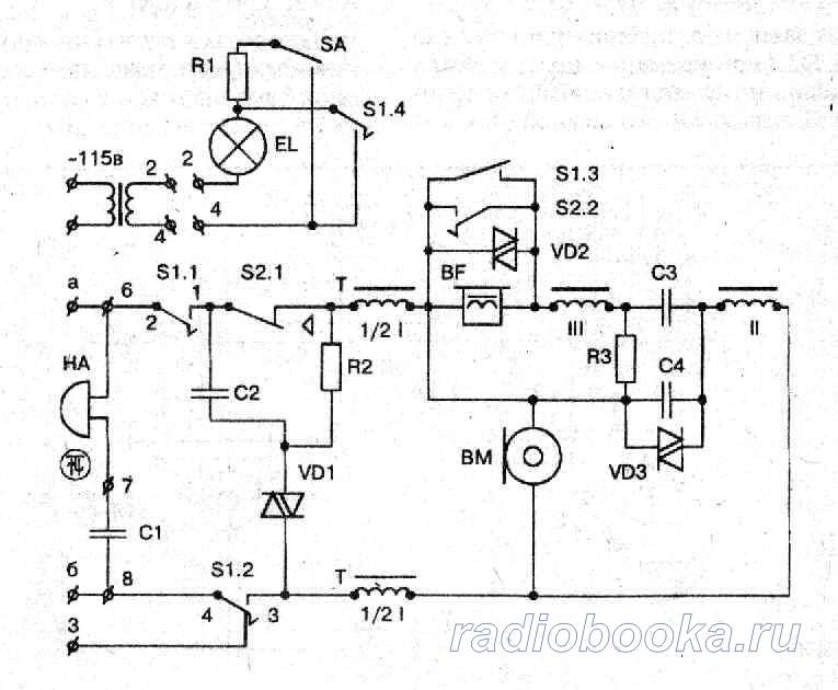 Схема ТА К-701