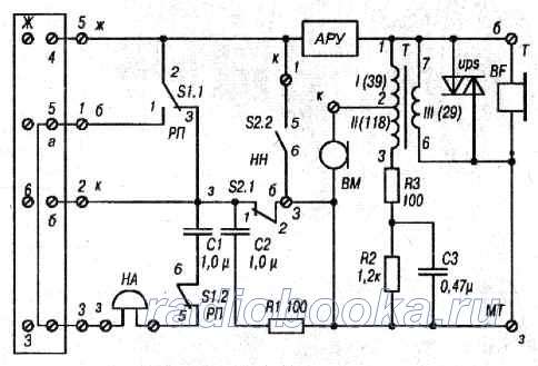 схемы электрические гост 2 702 2011
