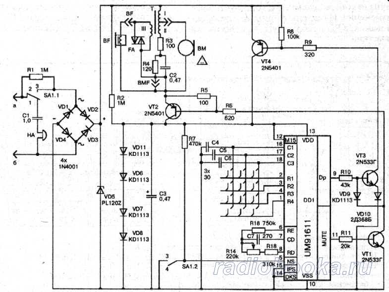 Схема ТА 920А