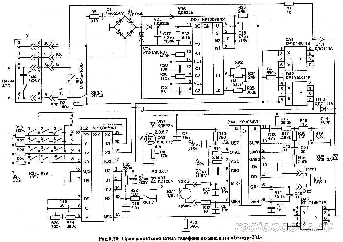 Зил схема электрооборудования скачать бесплатно